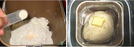 山药蜜豆面包 步骤5-6