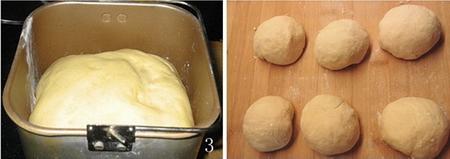 山药蜜豆面包步骤7-8