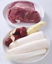 牛肉山药汤的做法图解1